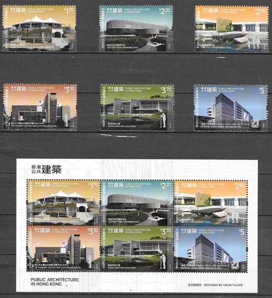 sellos arquitectura Hong Kong 2016
