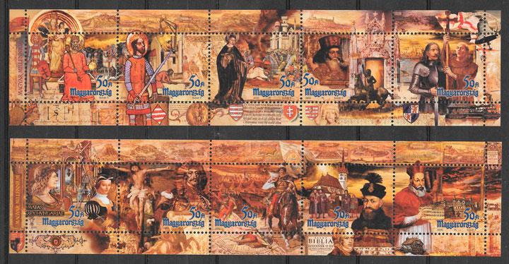 filatelia colección personalidades Hungría 2000