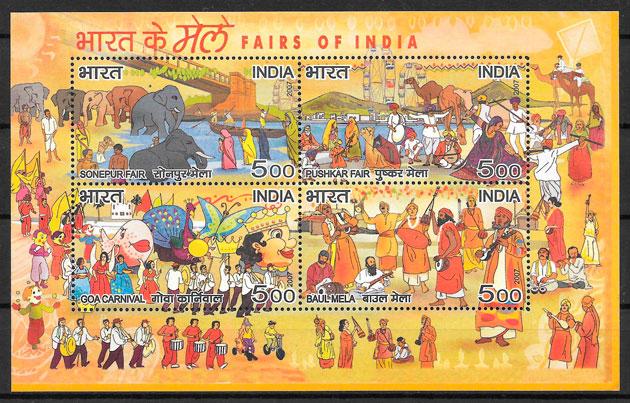 sellos arte India 2007