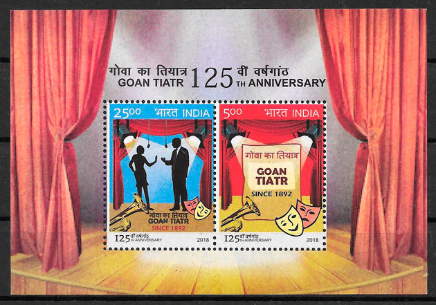 sellos arte India 2018
