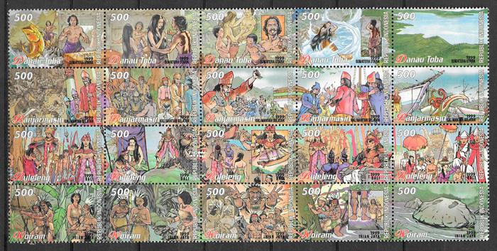 filatelia colección cuentos Indonesia 1999