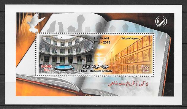 filatelia arte Irán 2013