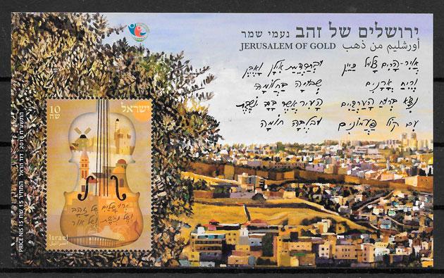 sellos arte Israel 2018