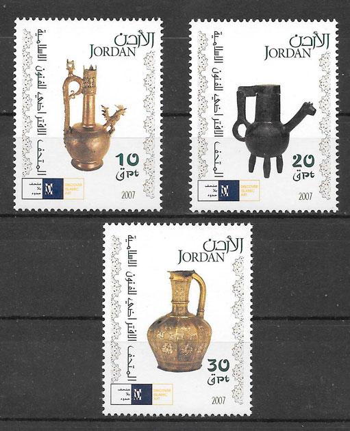 sellos arte Jordania 2007