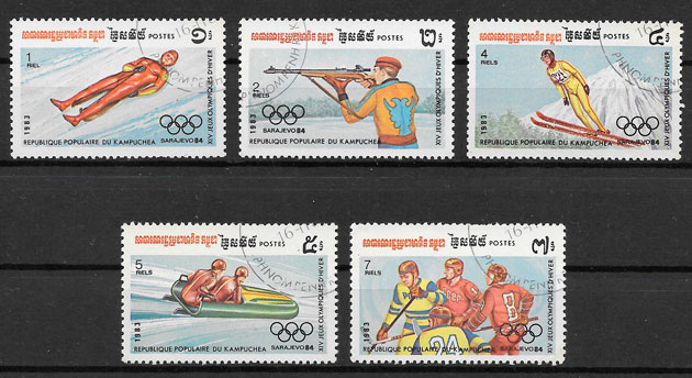 colección sellos deporte Kampuchea 1983