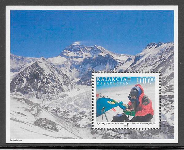 filatelia colección deporte Kazakstán 1998