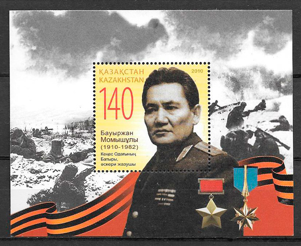 colección sellos personalidad Kazakstán 2010