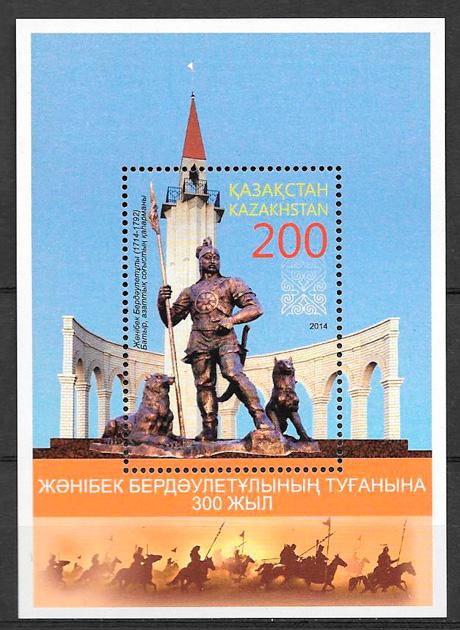 sellos personalidad Kazakstán 2015