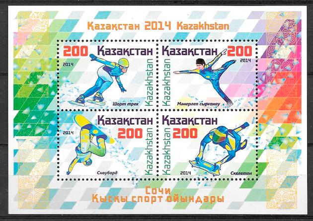 sellos deporte Kazakstán 2015