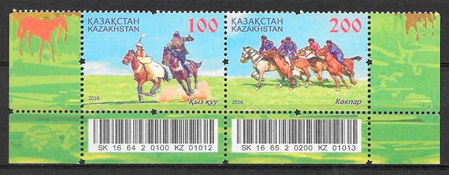 filatelia deporte Kazakstán 2016