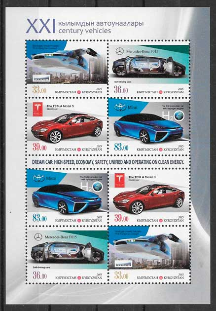 sellos transporte Kirgikistán 2015