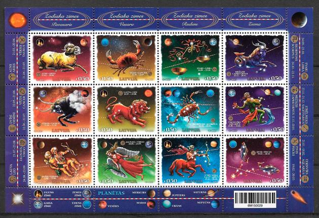 colección sellos Letonia 2015