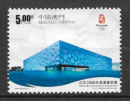filatelia colección deporte Macao 2008