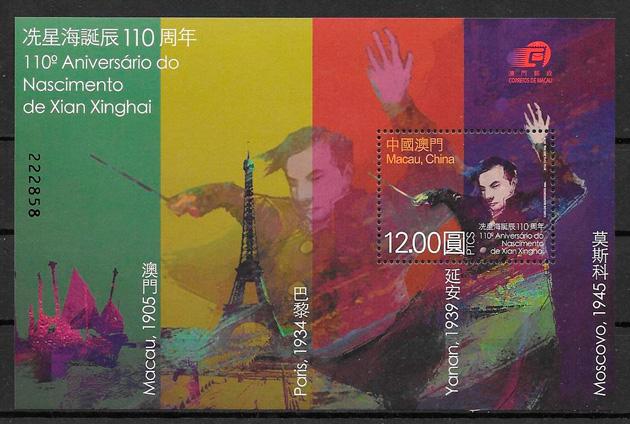 filatelia colección arte Macao 2015