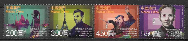 sellos arte Macao 2015