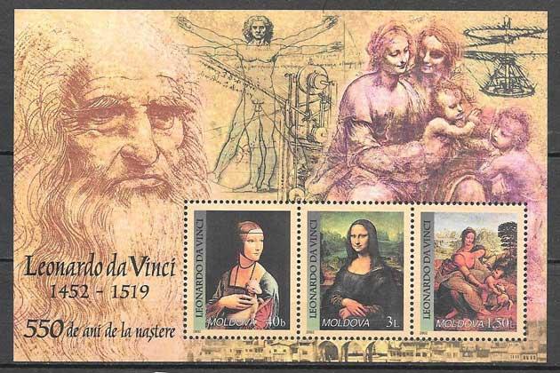 sellos pinturas Moldavia 2002