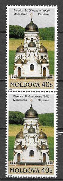 Filatelia arquitectura Moldavia 2005