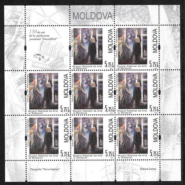 colección sellos arte Moldavia
