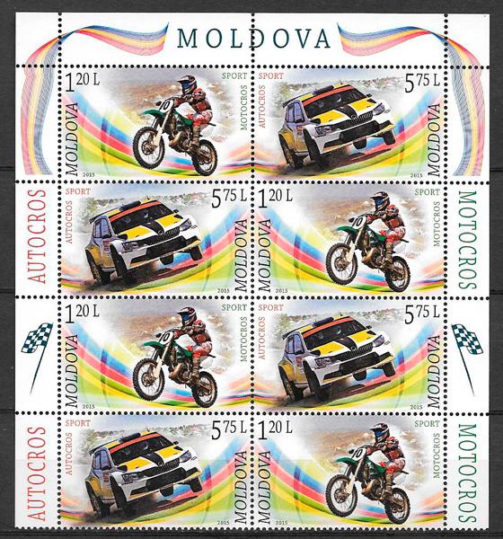 sellos deporte Moldavia 2015