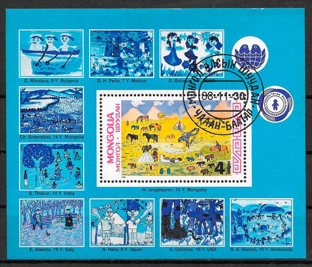 sellos arte Mongolia 1989