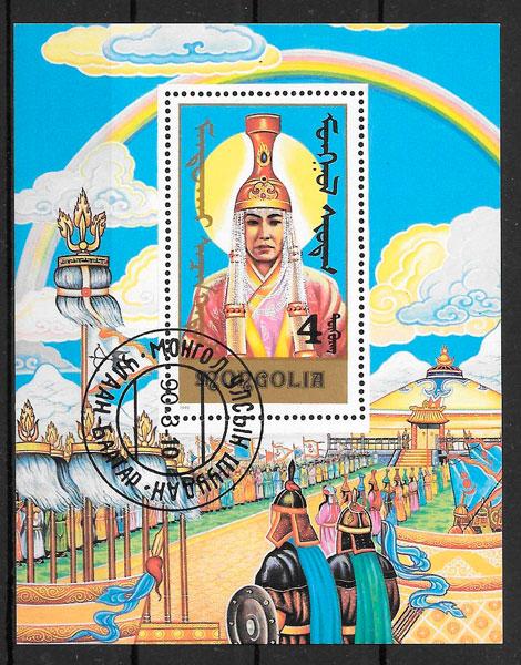 sellos arte Mongolia 1990