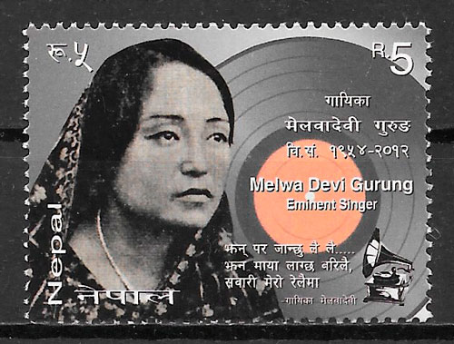 sellos arte Nepal 2013