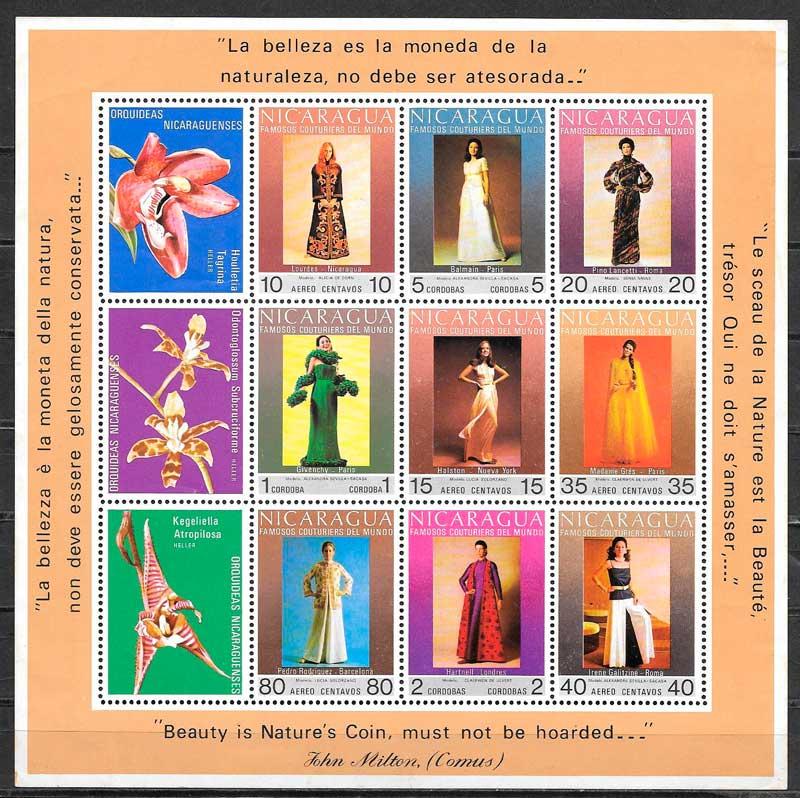 colección sellos arte Nicaragua 1973