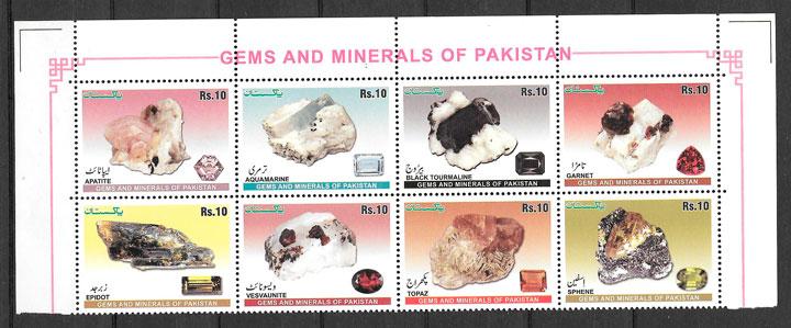 filatelia colección arte Pakistán 2014