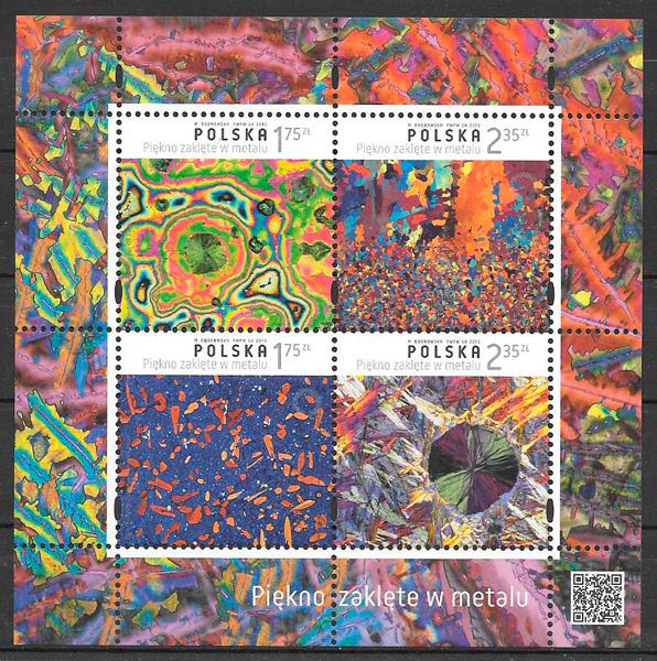 colección sellos Polonia 2015