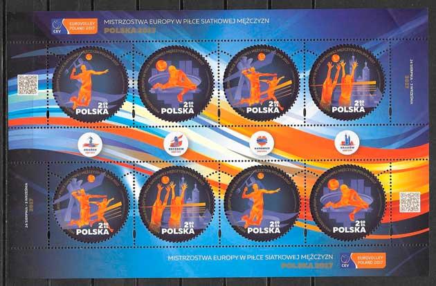 sellos deporte Polonia 2017