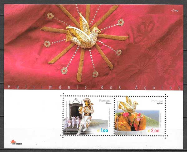 sellos arte Portugal Azores 2003