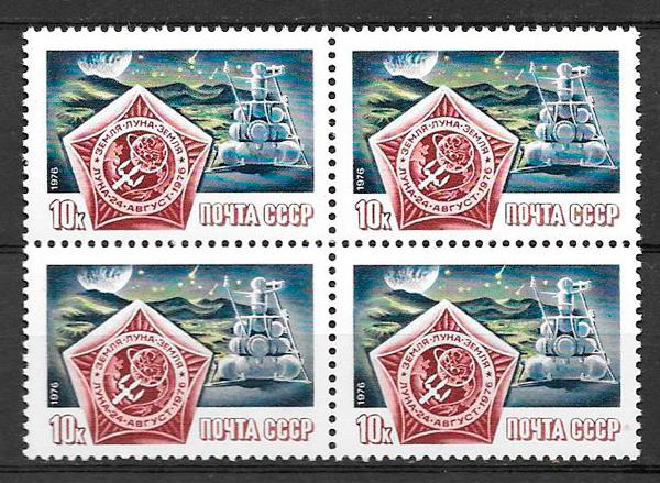 filatelia espacio Rusia 1976