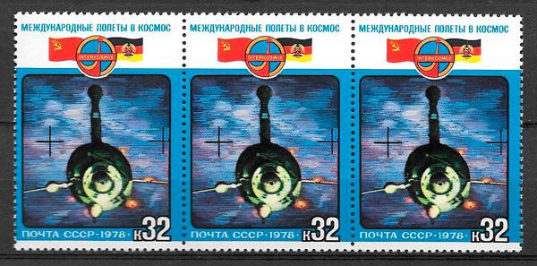 filatelia espacio Rusia 1978