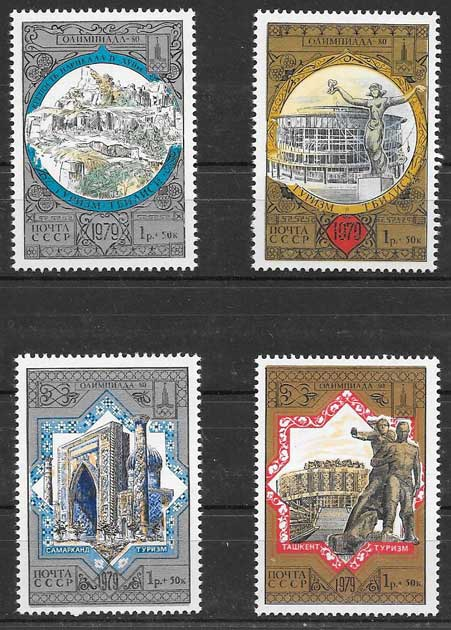 sellos olimpiadas Rusia 1979