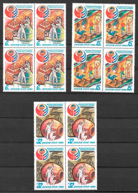 filatelia colección espacio Rusia 1980