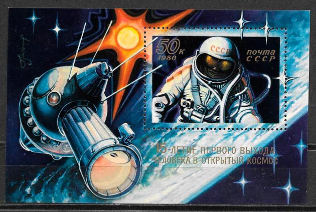 sellos espacio Rusia 1980