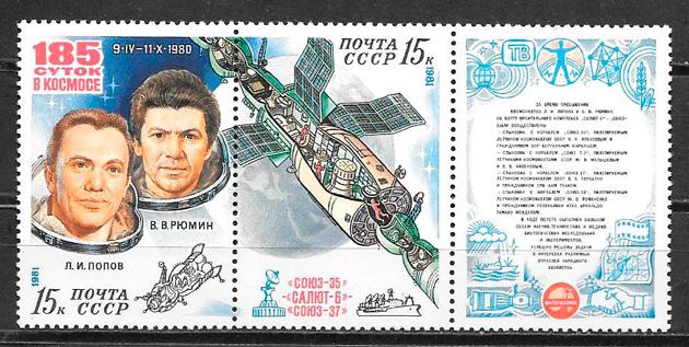 sellos espacio Rusia 1981