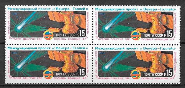 sellos espacio Rusia 1986