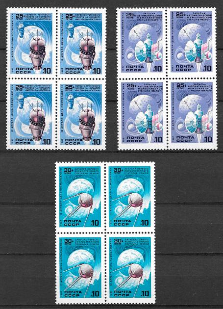 sellos espacio Rusia 1987