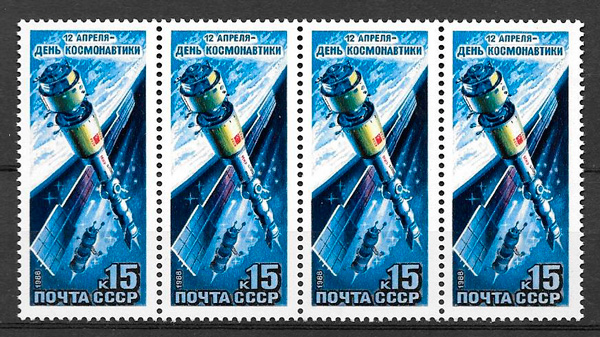 sellos espacio Rusia 1988
