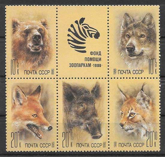 Filatelia sellos animales salvajes del Zoo 1988