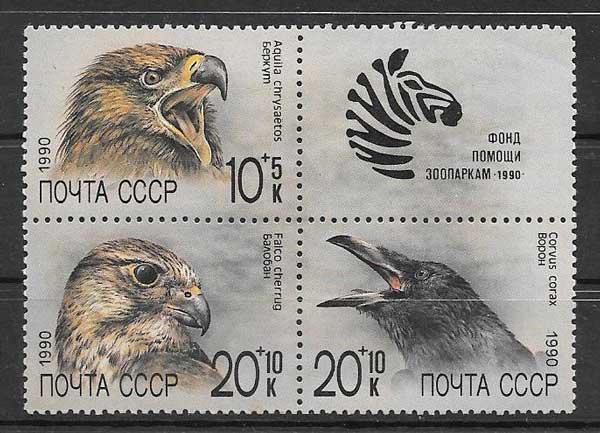 Sellos Filatelia Rusia-1990-02
