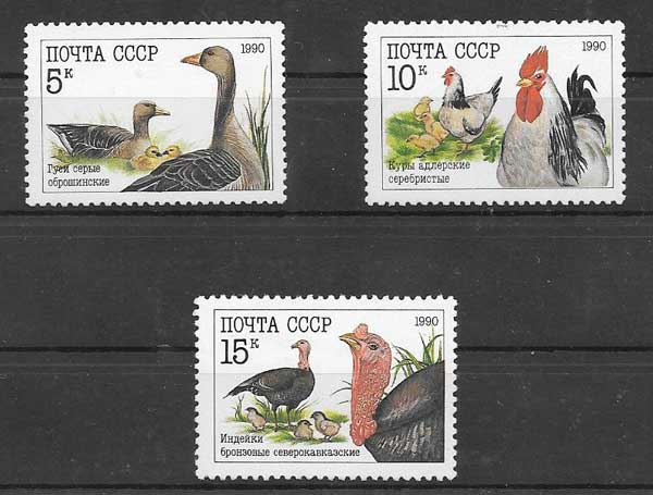 Sellos Filatelia fauna de corral 1990
