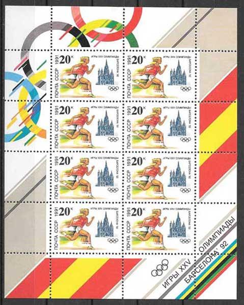 Filatelia sellos Rusia-1991-02