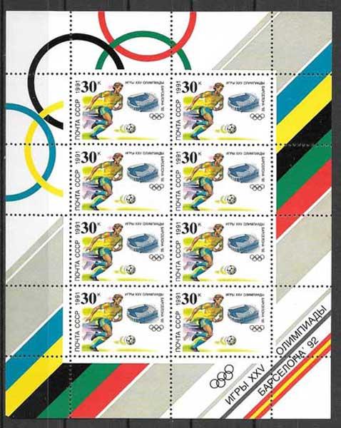Filatelia sellos Rusia-1991-03