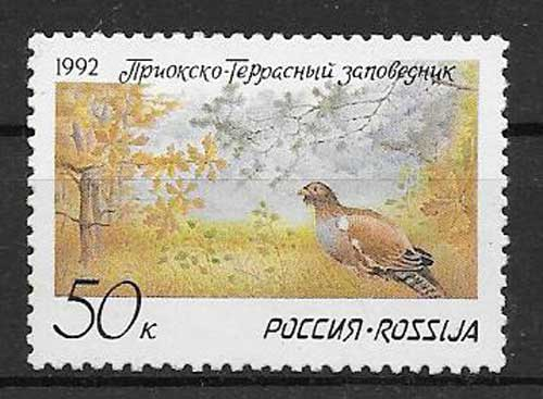 Filatelia sellos fauna protegida Rusia 1992