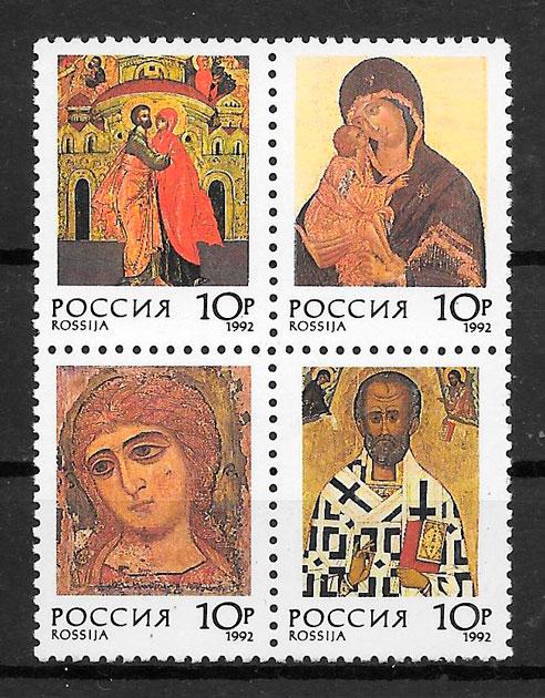 filatelia colección navidad Rusia 1992