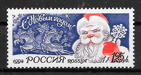 filatelia colección navidad Rusia 1998
