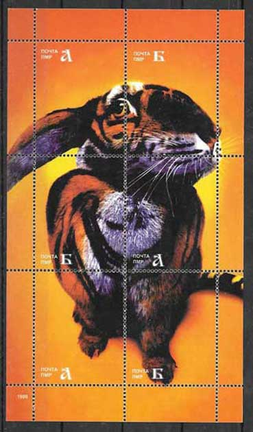 Colección sellos Rusia-1999-02