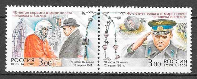 colección sellos espacio Rusia 2001